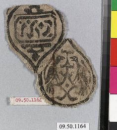 Fragment, linen, painted Date: 12th–13th century Culture: German (Rhine) Accession Number: 09.50.1164 Metropolitan Museum of Art