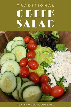 The traditional Greek salad recipe; healthy, simple and absolutely delicious! Find out how to make this Horiatiki (Xoriatiki) salad the traditional Greek way with this authentic recipe. Greek Yogurt Salad Dressing, Yogurt Salad Dressings, Greek Chicken Salad, Greek Salad Pasta, Greek Salad Recipe Authentic, Easy Greek Salad Recipe, Greek Salad Recipes, Healthy Salad Recipes, Greek Salad Calories