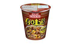 Nissin cup noodles rundvlees