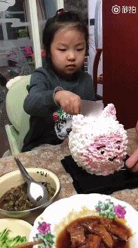 You gave me a strange cake