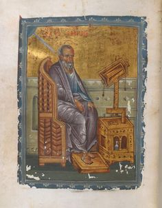 Holy Tradition of the Church: The Falling Asleep of the Glorious Apostle John the Theologian and Evangelist