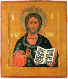 """7.14.2016 연중 제 15주간 목요일 """"고생하며 무거운 짐을 진 너희는 모두 나에게 오너라. 내가 너희에게 안식을 주겠다""""ㅡ 예수님 이콘의 펼친 책에 흔히 쓰여지는 성경말씀중의 하나이죠."""