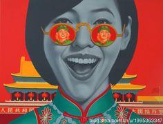 Xu De Qi - Chinese Contemporary Art
