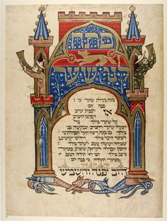 "Striking facsimile of the famous 14th-century ""Machsor Lipsiae"" [Machsor of the city of Leipzig] Jewish Holiday Prayer Book, an illuminated Hebrew manuscript. Southern Germany, 1300s. In the possession of the Leipzig University Library."