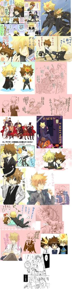 giotto and tsuna's cutie co. by icygirl15