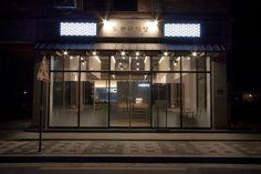 Dohyun Korean Restaurant by Twoply, Jeonju – South Korea » Retail Design Blog