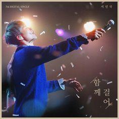 Seo In Guk - Better Together (함께 걸어)