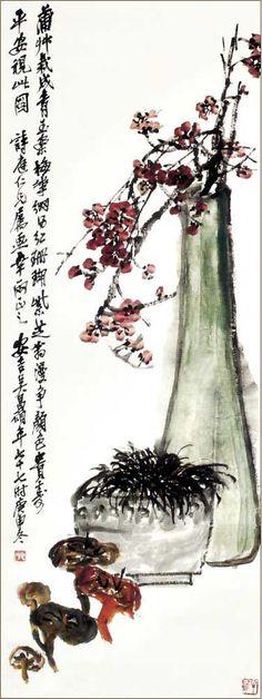 清代 - 吳昌碩繪畫作品                             Wu Changshuo (1844-1927)
