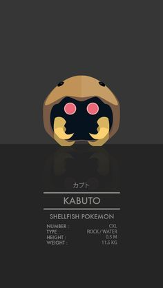Kabuto - カブトNumber: CXLGeneration I BACK / NEXT Thanks for viewing! Pokemon Number, All 151 Pokemon, Pokemon Dex, Mega Pokemon, Pokemon People, Pokemon Pokedex, Pikachu, Pokemon Go Help, Pokemon First Generation