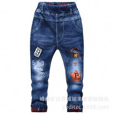 2017 spring new children's trousers children's pants Korean boys jeans in the children's flanging stretch pants Patched Jeans, Denim Jeans Men, Boys Jeans, Elastic Jeans, Elastic Waist, Streetwear, Korean Fashion, Mens Fashion, Stylish Shirts