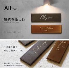 Office Interior Design, Office Interiors, Room Interior, Signage Design, House Entrance, Japanese Design, Door Signs, My Room, Interior Architecture