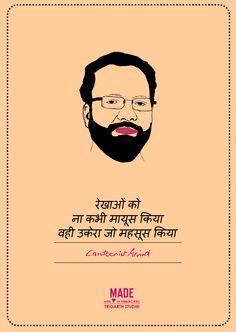 Cartoonist Arvind
