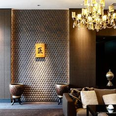 The Japanese Tile collection features limitless possibilities creating walls and floors that personalize any space. Deco Furn, Cladding Design, Hotel Concept, Wall Decor Design, Lobby Interior, Luxury Dining Room, Japanese Interior, Interior Decorating, Interior Design