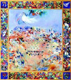 Jerusalem Blessing