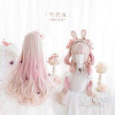 Pink Gradient Curly Hair Wig Harajuku Kawaii Daily Lolita Sweet Mixed Hairpiece #Unbranded #Kawaii Pelo Lolita, Lolita Hair, Kawaii Hairstyles, Pretty Hairstyles, Wig Hairstyles, Anime Wigs, Anime Hair, Cosplay Hair, Cosplay Wigs
