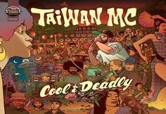 """TAIWAN MC PRESENTS THE NEW ALBUM """"COOL & DEADLY"""" - RISING TIME - Official Site"""