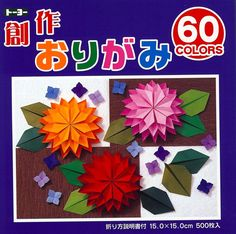 60 Colors Basic Origami Paper