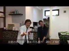 京の天気 2015年4月23日(木)【京都はんなり天気】prime編 - YouTube