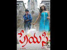 Preyasi Telugu movie is the Dubbed version of the Tamil movie Guru En Aalu. It is a romantic comedy film starring Madhavan, Abbas, Mamtha Mohandas in the lead roles.