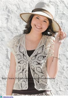 Laced vest with pineapple.