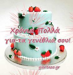 Happy Birthday, Cake, Desserts, Greek Quotes, Food, Happy Brithday, Tailgate Desserts, Deserts, Urari La Multi Ani