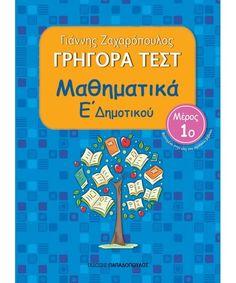 Math Lessons, Wisdom, Teaching, Education, Books, Fun, Google, Bible, Libros