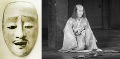 Akira Kurosawa: Drama in the West takes its character from the psychology of men or circumstances; the Noh is different. First of all, the Noh has the mask, and while staring at it, the actor becomes the man whom the mask represents. The performance also has a defined style, and in devoting himself to it faithfully, the actor becomes possessed