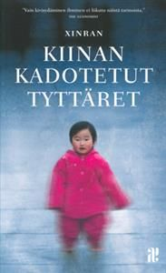 Xinran: Kiinan kadotetut tyttäret (Message from an Unknown Chinese Mother - Stories of Loss and Love) Night Book, Late Nights, Book Lovers, Books To Read, Literature, Messages, Reading, Movie Posters, Chinese