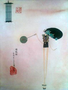Lily Zheng, Woman with Umbrella