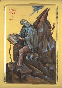 St Gregory the Theologian Byzantine Icons, Byzantine Art, Religious Icons, Religious Art, Becoming A Monk, Greek Icons, Saint Gregory, St Basil's, Just Pray