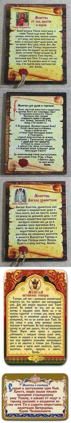 (61) Одноклассники   гороскоп   Постила