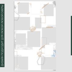 Instagram Feed Layout, Instagram Grid, Instagram Frame, Instagram Design, Instagram Blog, Grid Design, Layout Design, Web Design, Inspiration Artistique