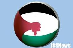 """Fact 1: There is no such thing as an Arab """"Palestinian."""" Before Israel's statehood in 1948, the name """"Palestinian"""" meant a Jewish person living in that land, not an Arab. The word Palestinian became associated with Arabs when Yasser Arafat artificially created a new so-called nation of Arab """"Palestinians"""". READ MORE..."""