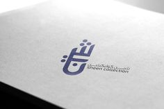 A full corporate identity provided for Sheen Collection. This is their logo that can be utilized on various materials and still work! #corporateidentity #inabudhabi #mydubai