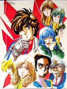 Macross is a series of science fiction mecha anime created by Shōji Kawamori of Studio Nue in 1982.
