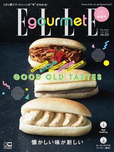 『エル・ア・ターブル』から『エル・グルメ』になっての3号目が発売に! 最新号は、「どこか懐かしい」、それでいて「新しい!」というようなサプライズも満載の号に仕上がっている。常にフードへの好奇心をリバイスし続けているあなたにお届けするのは、魅惑がいっぱいの情報の数々。書店にGO!