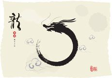 Chinese's Dragon Year Ink Painting Stock Vector - Illustration of ancient, round: 21941244 - Chinese's Dragon Year Ink Painting. Chinese's Dragon Year of the Ink Painting , - Chinese Dragon Drawing, Chinese Dragon Tattoos, Japanese Dragon, Small Dragon Tattoos, Dragon Tattoo For Women, Dragon Tattoo Designs, Small Tattoos, Arrow Tattoo, Tattoo Ink