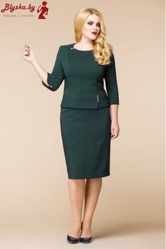 Комплект женский RN-2-1422-3 Casual Wear Women, Suits For Women, Clothes For Women, Classy Outfits, Cool Outfits, Girl Fashion, Fashion Dresses, Fashion Design, Daily Dress