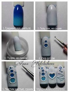 Стена Luxury Beauty - winter nails - http://amzn.to/2lfafj4