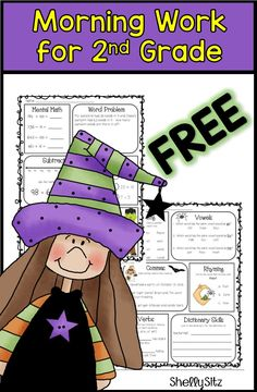 October Morning Work for second grade--bell work for math and language arts---FREE sample pages