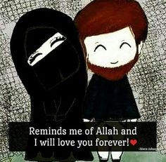 Reminds me of Allah and I will love you forever! Islamic Quotes On Marriage, Islam Marriage, Islamic Love Quotes, Love Husband Quotes, Wife Quotes, Couple Quotes, Qoutes, Prophet Muhammad Quotes, Islam Women