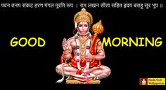 Free best collection of god good morning images. Free download high resolution god good morning images and Good wallpapers. Download & share now!