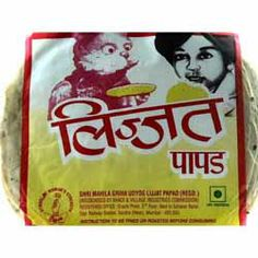 Black Pepper Urid Papads - Lijjat - 200g