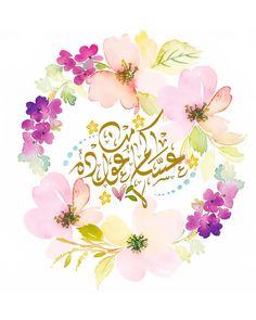 Image may contain: flower Eid Images, Eid Photos, Eid Mubarak Stickers, Eid Stickers, Eid Crafts, Ramadan Crafts, Paper Crafts, Diy Eid Cards, Eid Envelopes