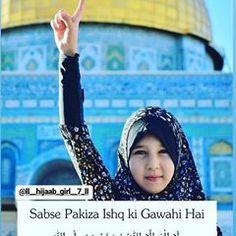 #Beshaq #lailahailallahmuhammadanrasulallah Hijabi Girl, Islamic Quotes, Knowledge, Instagram, Facts