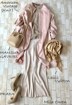 Classy Summer Outfits, Fall Winter Outfits, Spring Outfits, Casual Outfits, Hijab Fashion, Fashion Outfits, Womens Fashion, Spring Summer Fashion, Winter Fashion