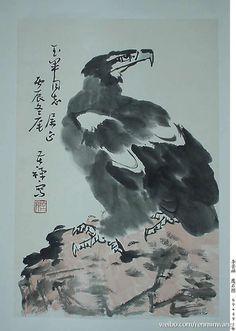 """李苦禅《鹰石图》  """"Eagle on Rock"""" Chinese ink and brush painting by Li Kuchan, Jan 11, 1899 - Jun 11, 1983"""