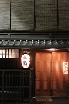 Japan - Machiya at night, Gion, Kyoto
