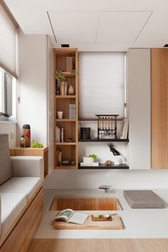 Japon ev dekorasyonu ile ilgileniyor musunuz? Eğer uzak doğunun modasını merak ediyorsanız işte size güzel bir tasarım örneği.