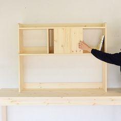 아이베란다::책상위에 미닫이 책장